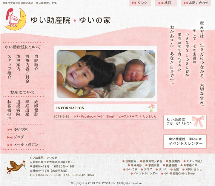 2013-1023-yui