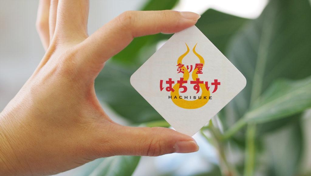 2015-0521-hachisuke2
