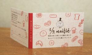 2015_0617_moitie-01