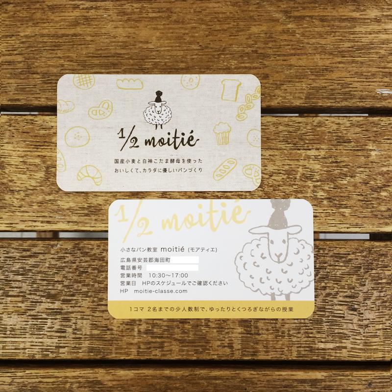 2015_0617_moitie-05