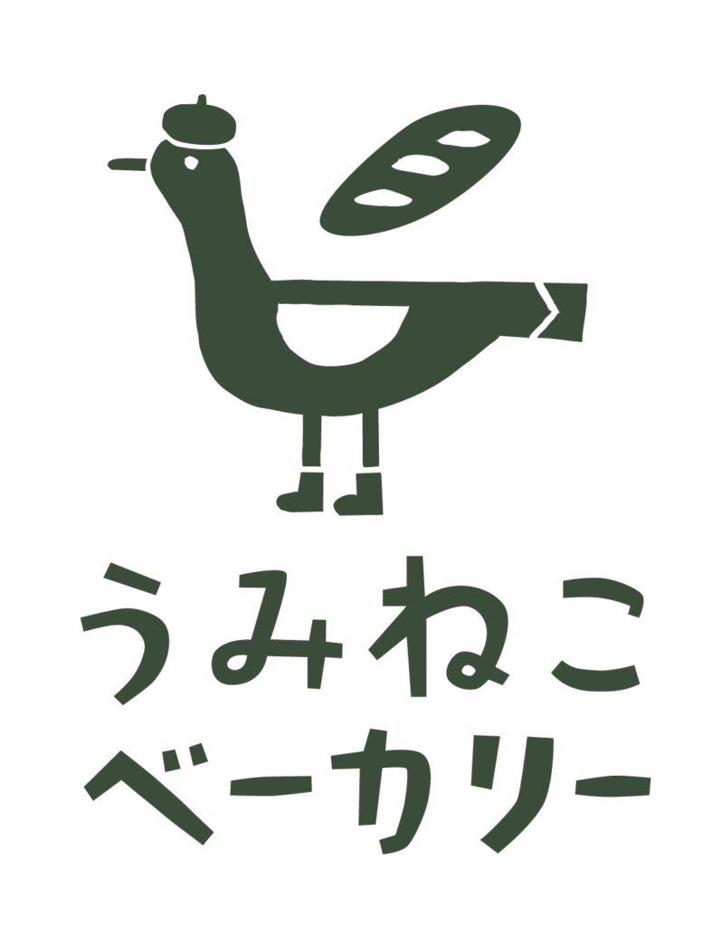 umineko-rogo-midori
